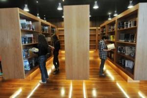 Biblioteca Gabriela Mistral