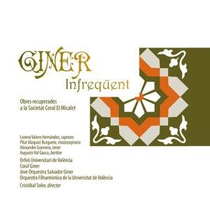 """Carátula del disco """"Infreqüent"""""""